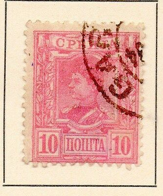 Serbia 1890 Early Issue Fine Used 10p. 147526
