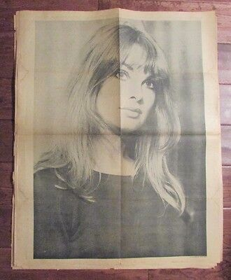 1960's Chicago's American Picture Poster Parade ACTRESS ??? VG- 24x30