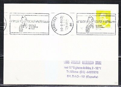 Spain 1988 post card Cycling Vuelta a Espana Bicycle race