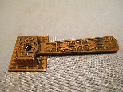 Antique Eastlake Victorian -  Latch       /     JU 167