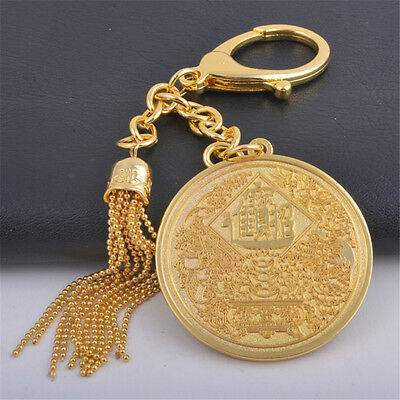Feng Shui Annual Protection Amulet Keychain W1003