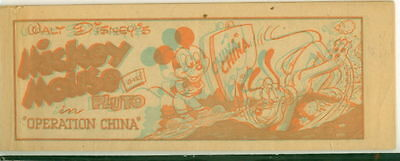 Mickey Mouse Cheerios 3-D Comic, Operation China