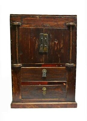 Unique Chinese Antique Wooden Scholar's Chest MAR15-11