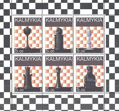 (026469) Chess, Kalmykia - private issue -