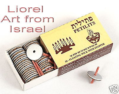 Lot 4 Packs OIL WICKS Jewish Shabbat Holiday Candle Stick Holder Shabbos Kiddush