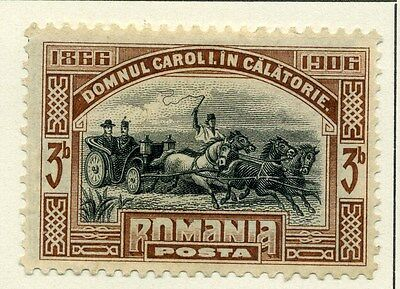 ROMANIA;  1906 early 40 Years Rule issue fine used 3b. value