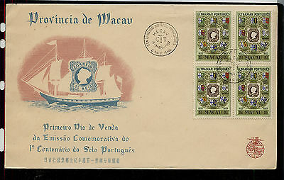 Macau  371 block of 4 on cachet cover               AT0917