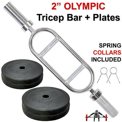 "2"" Olympic Tricep Barbell Bar Weight Set Gym Fitness Bicep Training FREE COLLARS"
