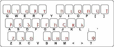 Sticker decal keyboard red letter laptop macbook transparent gothic ulfila