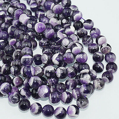 """4-12mm Natural Dream Purple Amethyst Round Beads 15.5"""" Pick Size"""