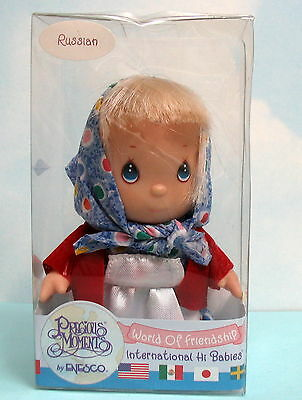 PRECIOUS MOMENTS RUSSIAN International Hi Babies World of Friendship Doll in Box