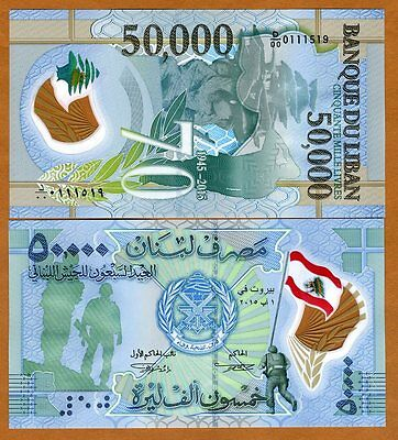 Lebanon, 50000 (50,000) Livres, 2015, P-NEW, Polymer, Commemorative, UNC