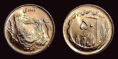 50  RIALS Islamic republic, Oil and Agriculture commemorative 1349 /1981  SUP