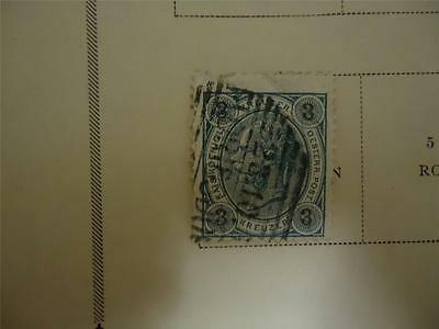 Antique Official Austria Postage Stamp 1890 On Page - Make an Offer