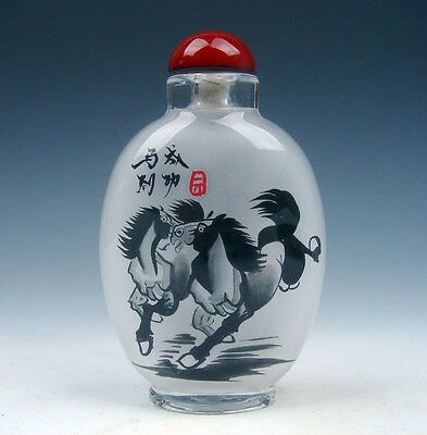 Peking Glass Inside Reverse Hand Painted LARGE Snuff Bottle *3 Horses Running*