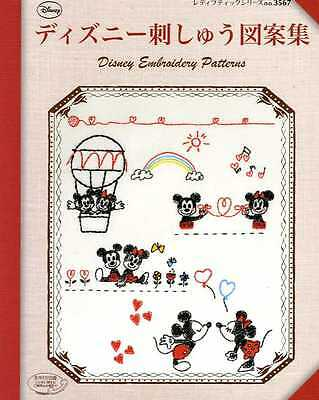 Disney Embroidery Patterns - Japanese Craft Book