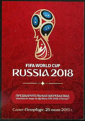 2015. Russia. FIFA WORLD CUP 2018.The draw. Postcard