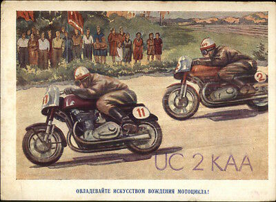 Motorcycle Racing 1959 Russian Radio Card - Continental Size