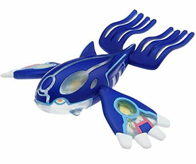 "Takaratomy Hyper Size HP-06 Official Pokemon X and Y Figure - 4"" Primal Kyogre"