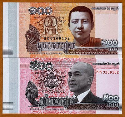 SET Cambodia, 100;500 Riels, 2014 (2015), Two Kings, P-New, UNC