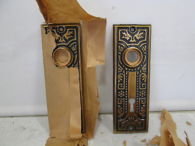 2 Vintage Eastlake Style Pressed Metal Door Backplates  #349
