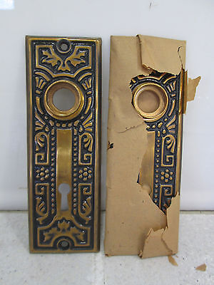 2 Vintage Eastlake Style Pressed Metal Door Backplates  #348