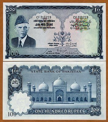 Pakistan, 100 Rupees ND (1973-1978), Pick 23, Sign. 7 W/H, UNC