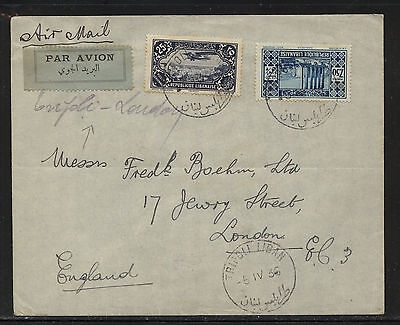Lebanon  nice airmail  cover to  England             MS0603
