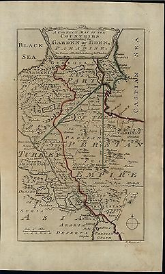 Garden of Eden Paradise Iraq Persia c.1760 Bowen antique engraved hand color map