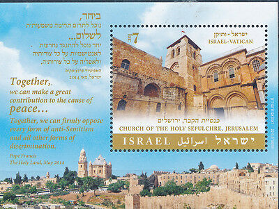 Israel / Vatican Joint Issue 2015  Church Of The Holy Sepulchre Israel S/Sheet