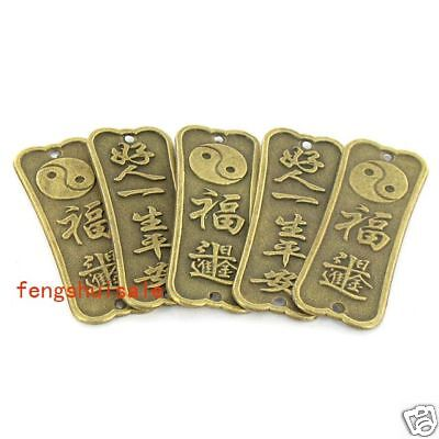 8PCS Feng Shui Chinese Fortune&Success&Protect Plates
