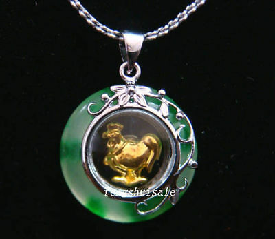 Horoscope Jade Animal Rooster Pendant+Rhodium Chain
