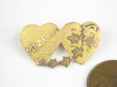ANTIQUE ENGLISH LATE VICTORIAN 9K GOLD JOINED HEARTS MIZPAH BROOCH c1890