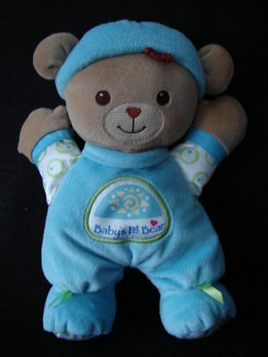 Fisher Price BABY's 1st BEAR Blue Lovey Plush Rattle