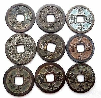 Japan,  9 pieces KANEI TSUHO AE 1 Mon coins from different mints