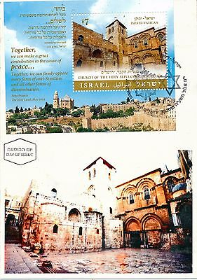 Israel / Vatican Joint Issue 2015  Church Of The Holy Sepulchre S/Sheet M/Card