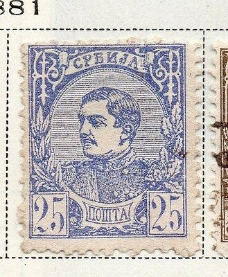 Serbia 1881 Early Issue Fine Mint Hinged 25p. 008243
