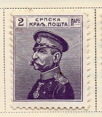 Serbia 1911-12 Early Issue Fine Mint Hinged 2p. 008291