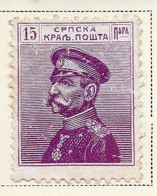 Serbia 1911-12 Early Issue Fine Mint Hinged 15p. 008294