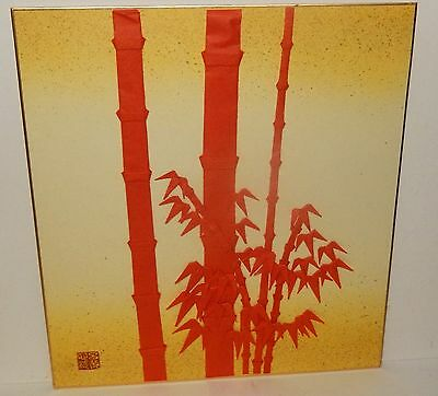 Japanese Bamboo Embroidery Tapestry And Acrylic Painting Signed