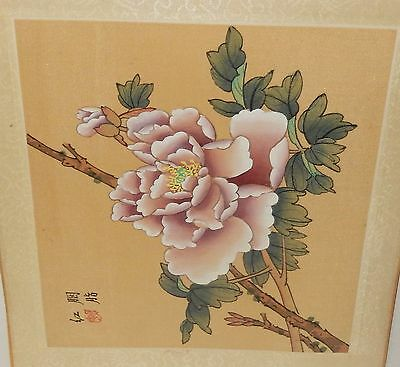 Japanese Pink Floral Original Watercolor On Silk Painting Signed