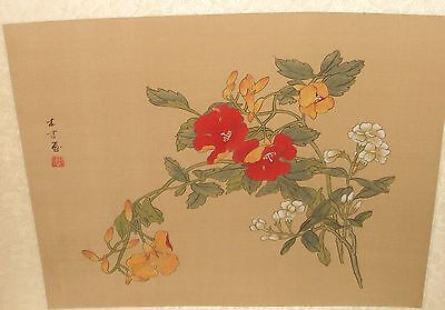 Japanese Red & White Floral Watercolor On Silk Painting Signed