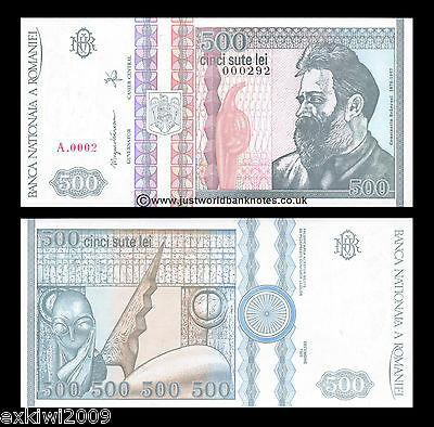 Romania 500 Lei 1992 P-101a Very Low Serial Number 0002XX UNC