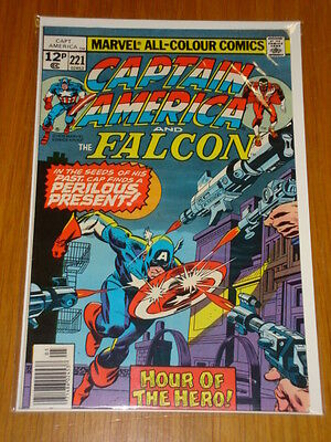 Captain America #221 Marvel Comic Near Mint Condition May 1978