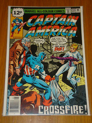 Captain America #233 Marvel Comic Near Mint Condition May 1979