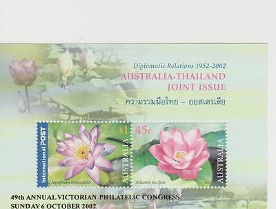 2002 Thailand Flowers, joint issue with Australia MUH Minature Sheet
