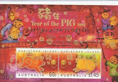 2007 Christmas Island Australia, MS 614, China Overprint, Year of Pig