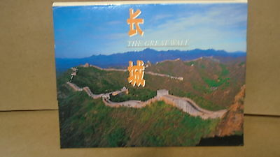 8 Different postcards of the great wall of china