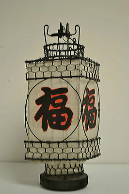 Asian Chinese White Rectangle Fabric Lantern Good Fortune Home Decor AUG12-04