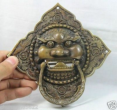"6"" China Chinese Folk Home Copper Fu Foo Dog Lion Head Door knocker Statue"